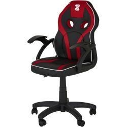 Photo of Children's game chair Zocker Kids ¦ red opener