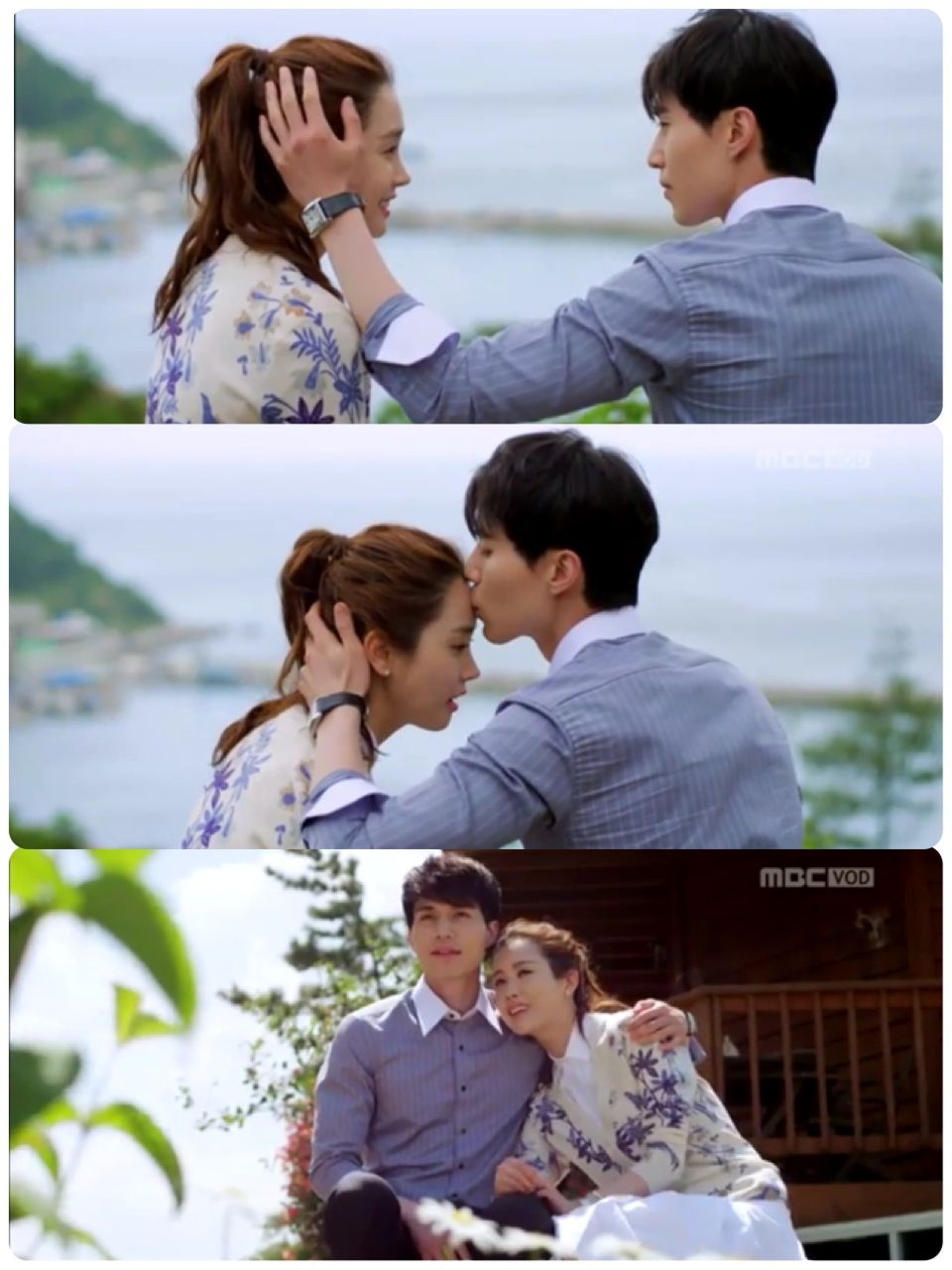 Hotel King Lee Dong Wook Lee Da Hae Donghae Fotos Shows
