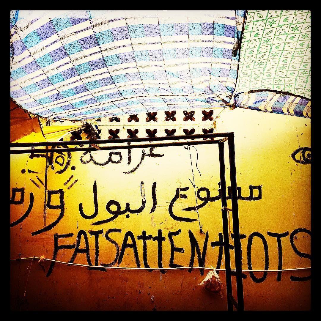 08/01 - Marokkaanse soekesthetiek.
