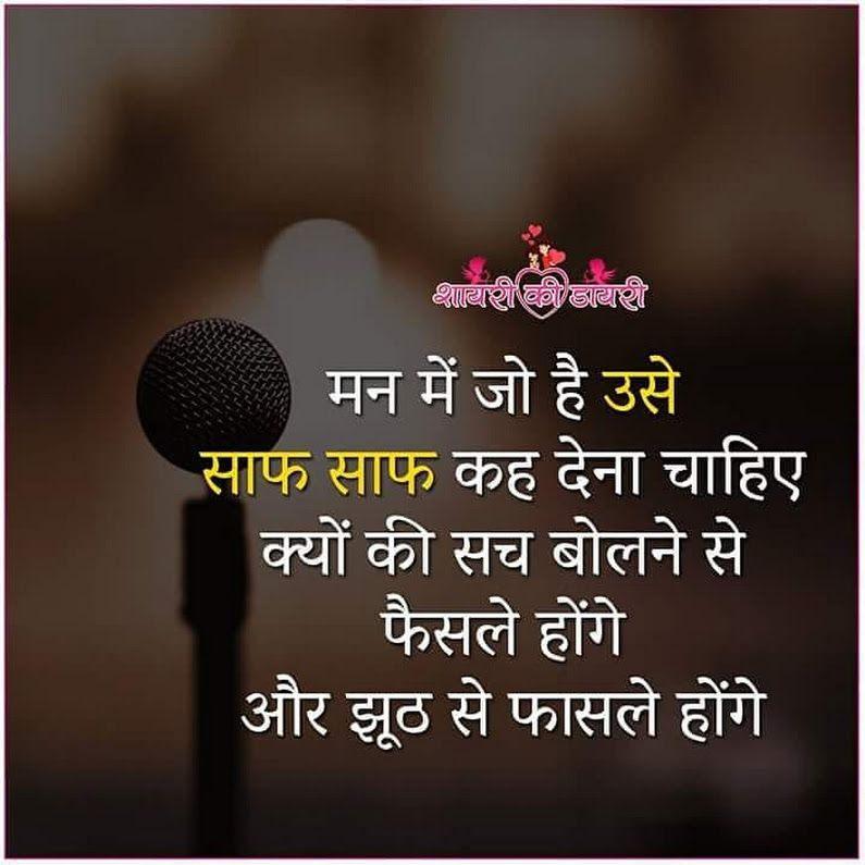 Tashu Sultana Hindi Quotes Photo Quotes Chankya Quotes Hindi