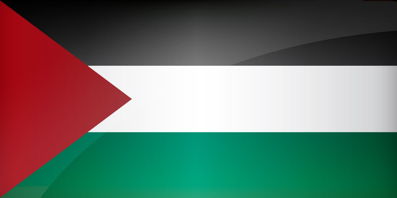 صور علم فلسطين 2018 ستظل القدس مرفوعة الراس ابيه Abstract Artwork Abstract Artwork