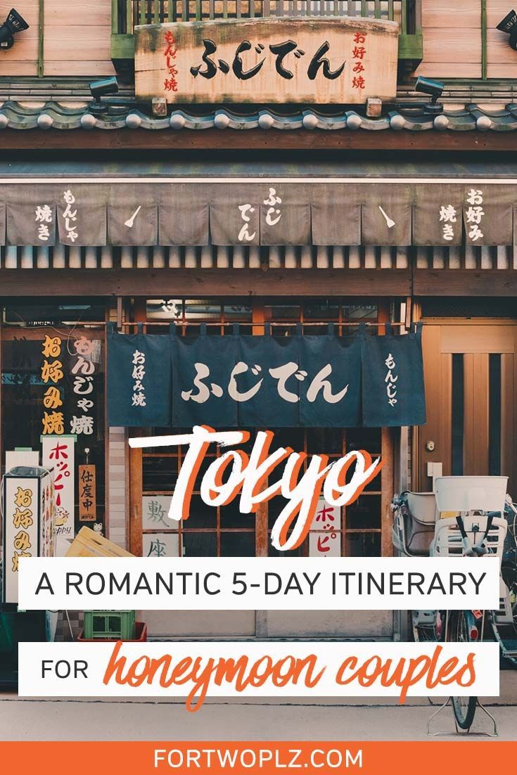[Japan Travel] Traveling to Japan for honeymoon? Tokyo is a great destination for couples who like city escapes. No worries if you're not sure what to do in Tokyo. This Tokyo itinerary providing all the details you need to know when visit Japan - from Tokyo must see, the best Tokyo restaurants (including those have michelin stars!) to romantic Tokyo hotels. Start planning your Tokyo vacation now! #asiatravel #tokyothingstodo #tokyoitinerary