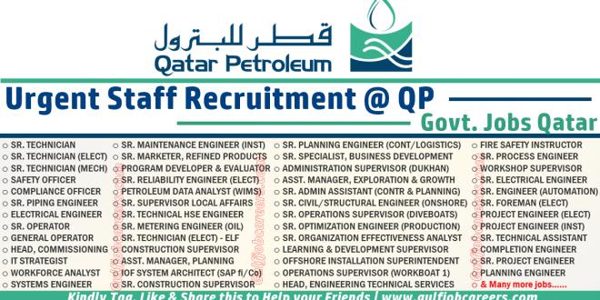 Job Vacancies at Qatar Petroleum | OIl & Gas Jobs | Staff