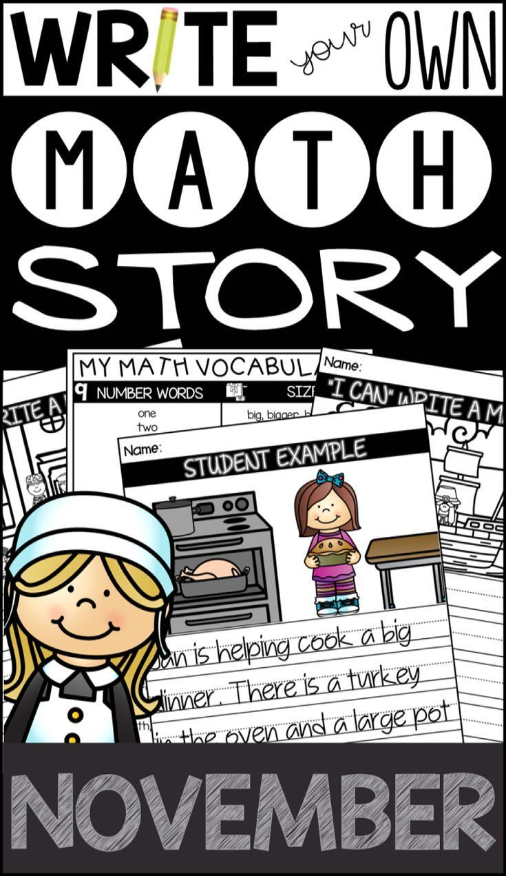 Write Your Own Math Story November Math Center  Write Your Own Math Story November Math Center