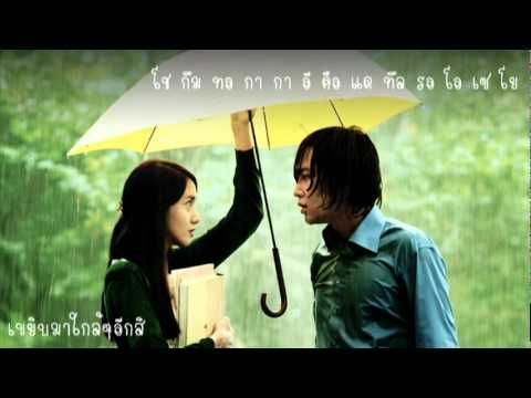Thai 사랑비 (Love Rain) - Jang Geun Suk