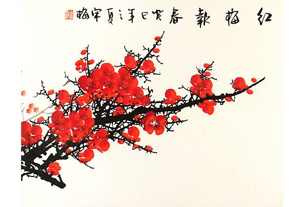 cherry blossoms on onekingslane