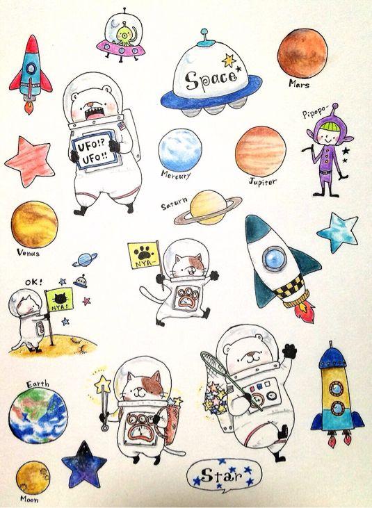 宇宙飛行士な僕ら フレークシール In 2019 Illustrations イラスト