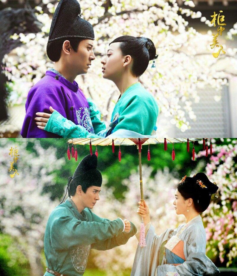 Gui Zhong Mei Ren 《柜中美人》 - Hu Bing Qing, Sabrina Chen Yao - poco dom ne k chen
