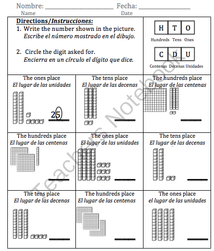 Teachers Notebook Place Value Worksheets Place Values Spanish English
