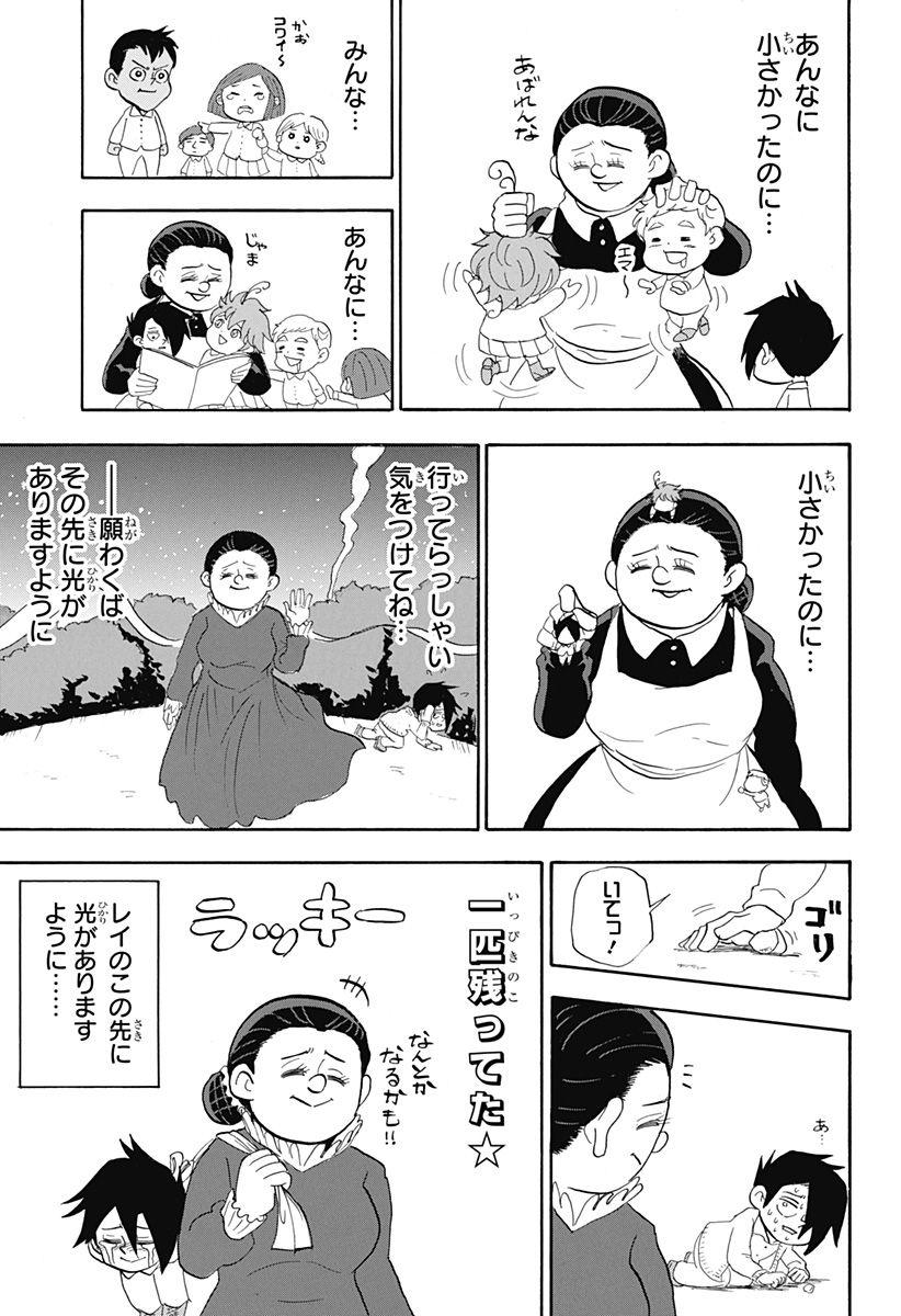 周平 宮崎