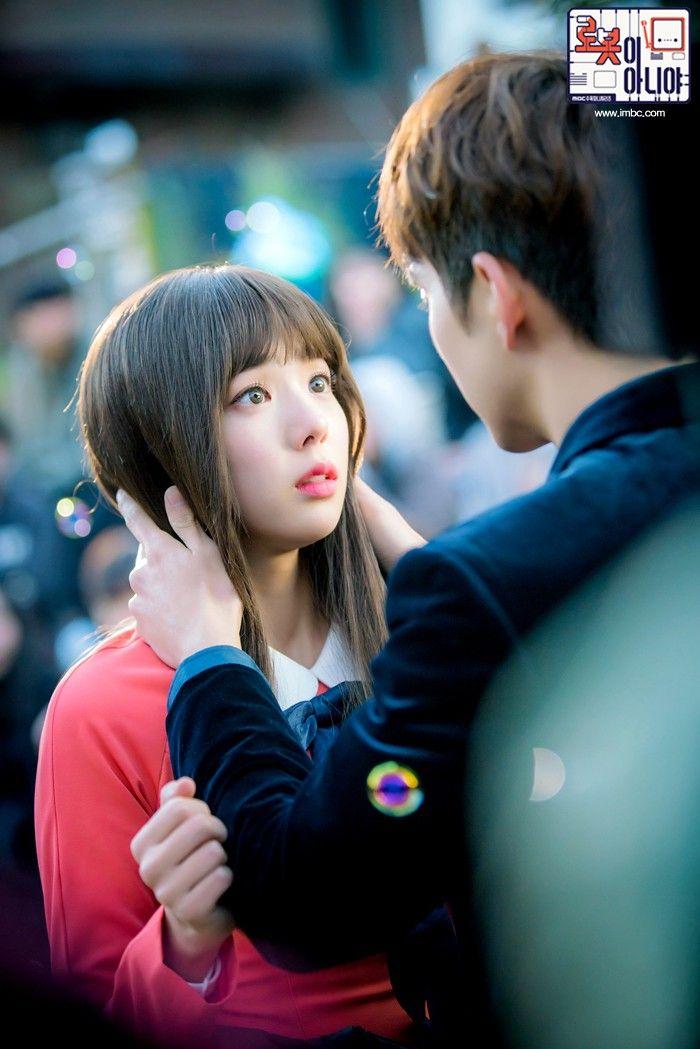 kiss asian drama im not a robot