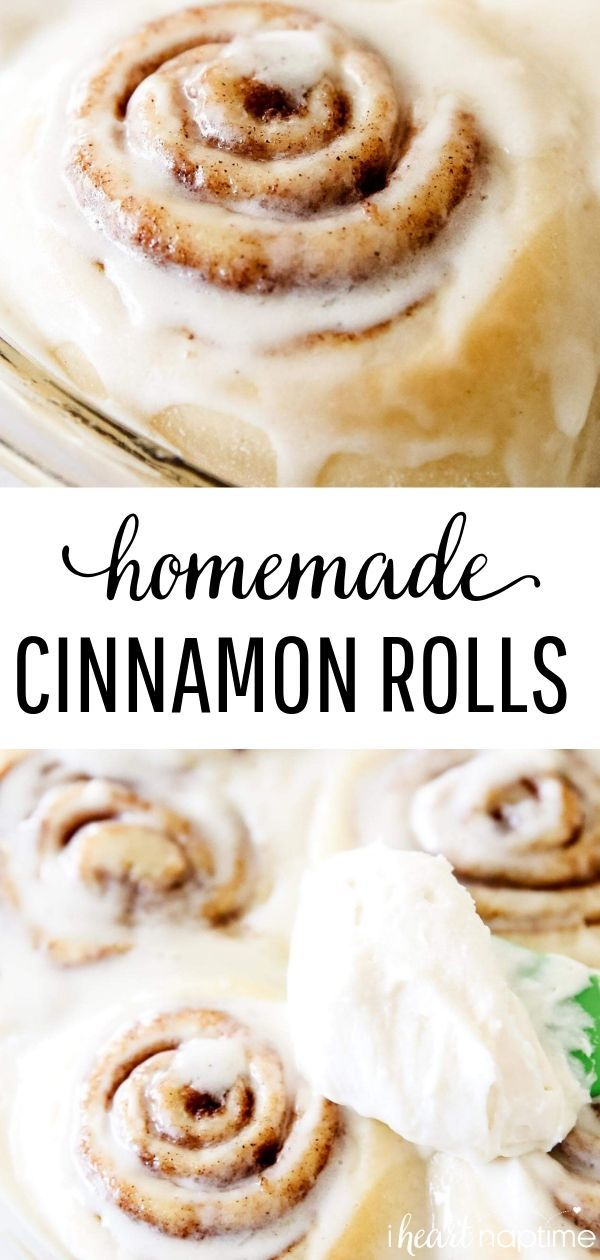 Easy ONE Hour Cinnamon Rolls - I Heart Naptime