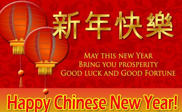 chinese new year 2016 greeting messages chinese new year 2016