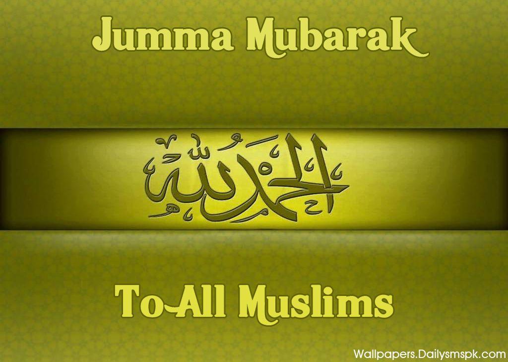 Download free islamic friday jumma mubarak wallpapers pictures download free islamic friday jumma mubarak wallpapers pictures images photos for fb facebook full size hd m4hsunfo Choice Image