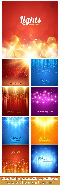 خلفيات وتصاميم وصور فيكتور روعة بناثر الاشعة والنجوم اللامعة فى التصميم Abstract Vector Images Background