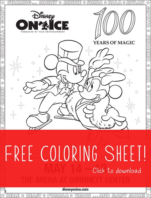 Giveaway Disney On Ice Coloring Pages Disney Go