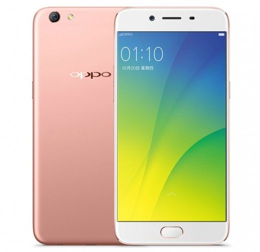 How To Root Oppo R9s Plus Android Phone Smartphone Phones For Sale