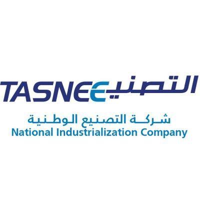 شركة التصنيع الوطنية تعلن عن توفر وظائف شاغرة في الرياض الجبيل ينبع Allianz Logo National