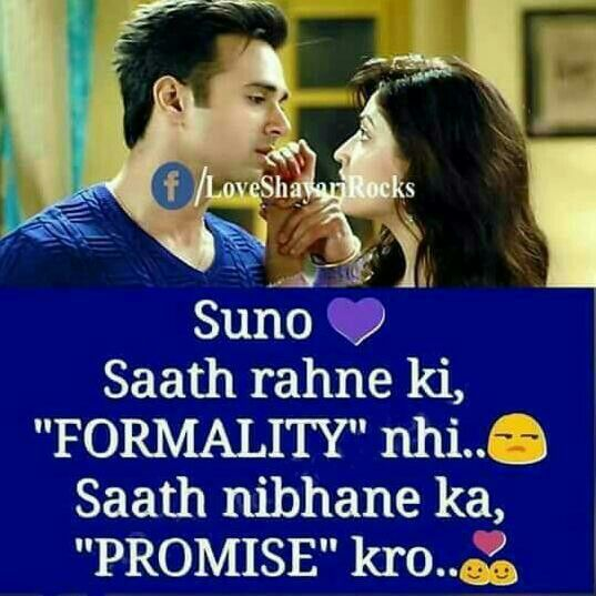 Kubul Hai ? Punjabi QuotesHindi QuotesSad QuotesPoetry QuotesLove  QuotesRomantic ShayariRomantic QuotesCouple ...