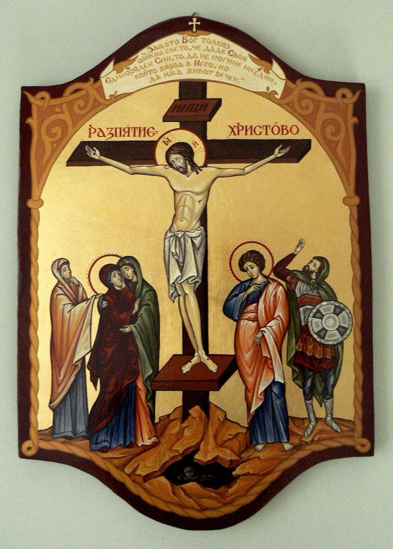 Orthodox icon Crucifixion of Jesus Church by ArtIconHandPaintLove ...