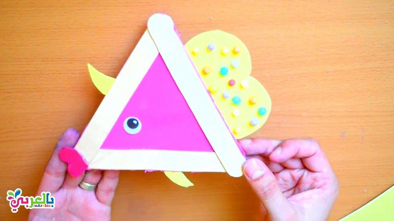 ابتكارات يمكنك صنعها بواسطة اعواد الخشب Easy Craft Stick Youtube Cards Enamel Pins Playing Cards