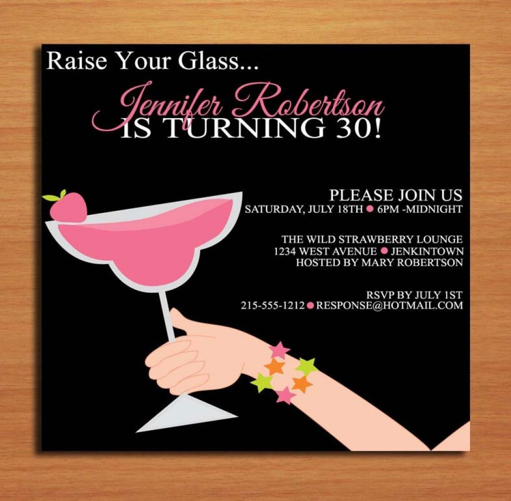 Funny Birthday Party Invitations For Adults