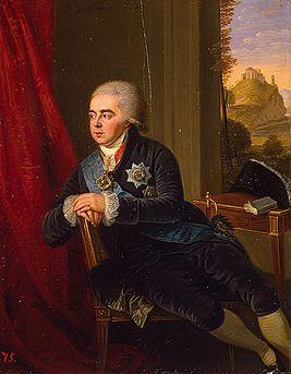 Куракин Алексей Борисович (1759—1829) — генерал-прокурор ...