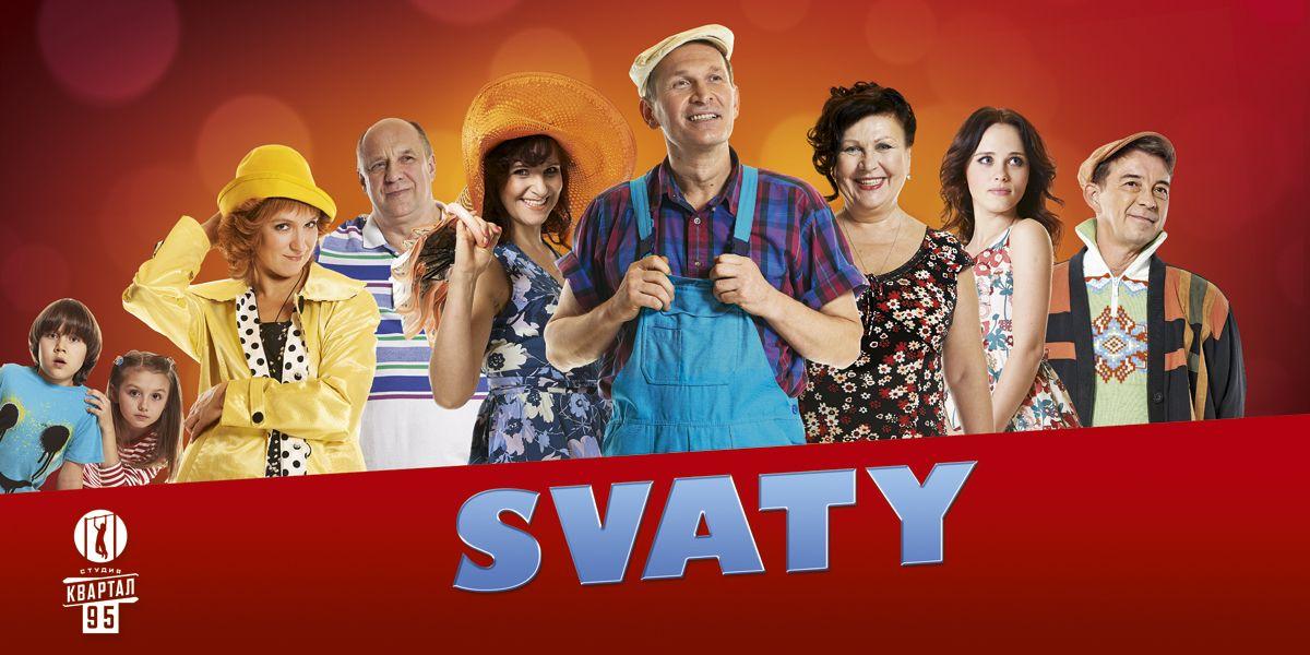 Svaty Serie Tv Comedy Nominee Congratulation To Studio Kvartal 95