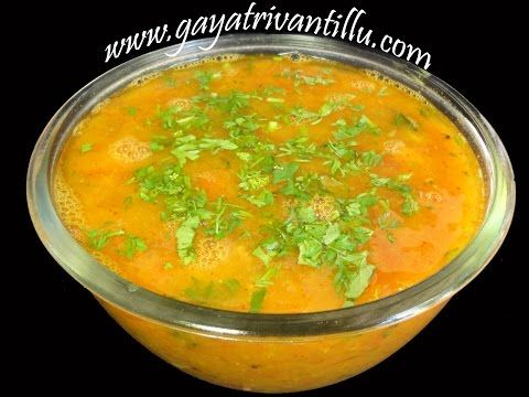 Dal rasam or pappu charu andhra cooking telugu vantalu vegetarian dal rasam or pappu charu andhra cooking telugu vantalu vegetarian recipes indian food cuisine forumfinder Image collections