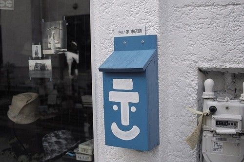 絶対真似したい ポスト 表札のデザイン集 玄関 表札 ポスト 表札