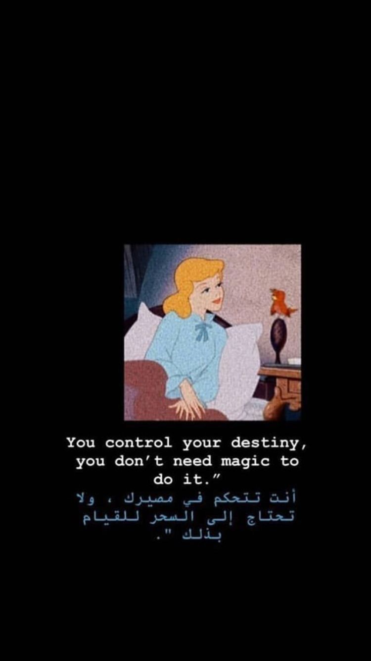 افتار Cartoon Quotes Motivational Words Words