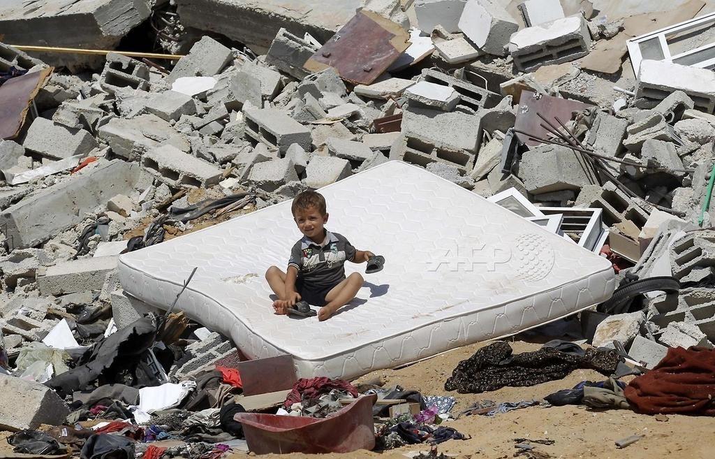 Embedded image permalink Gaza, Israel gaza, Palestine