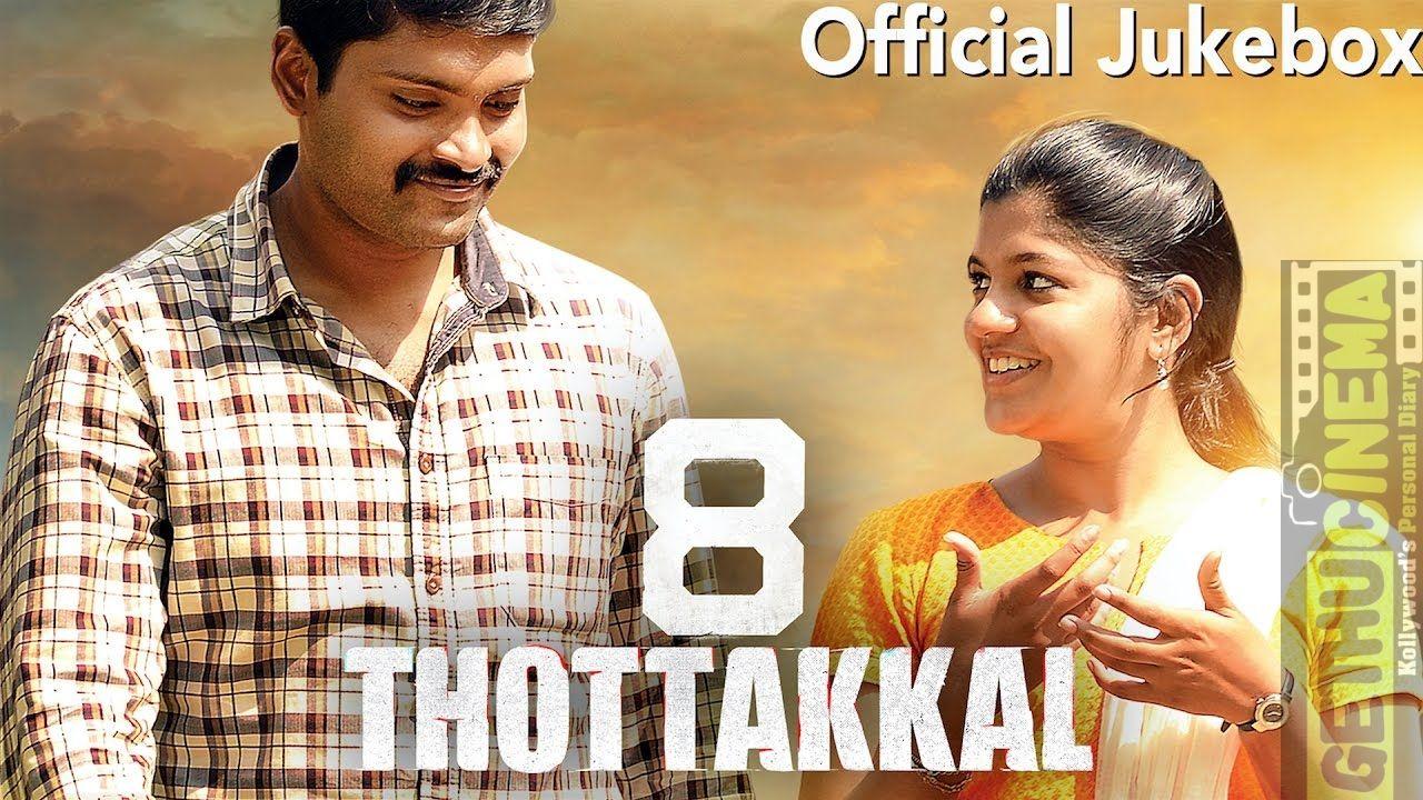 8 Thottakkal Official Jukebox Latest trailers, Jukebox
