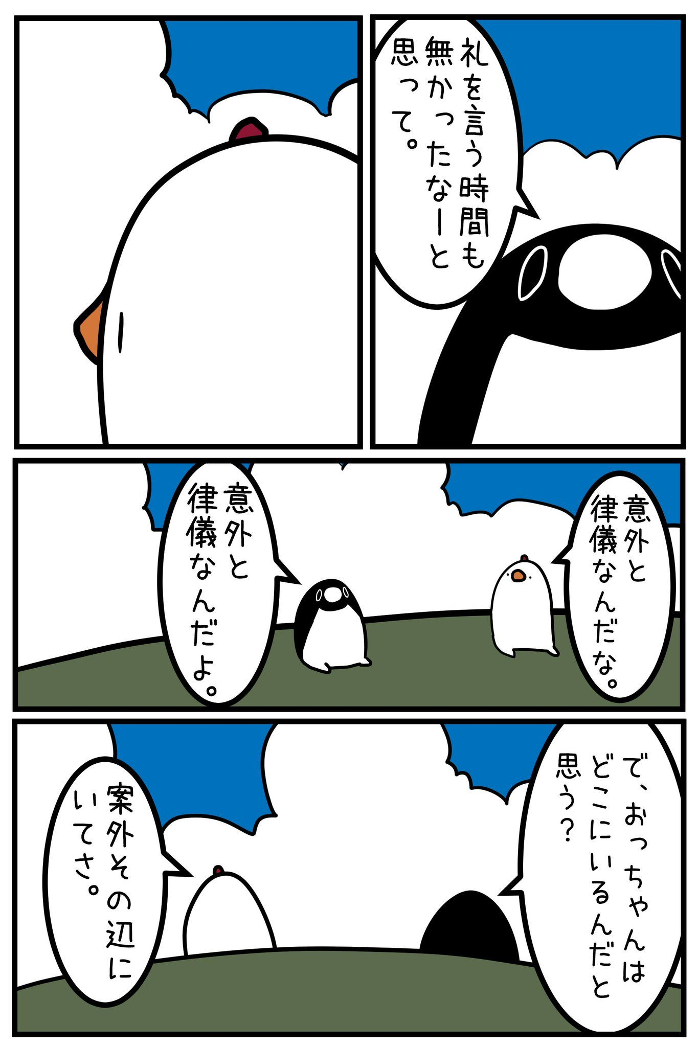 Pin On その他