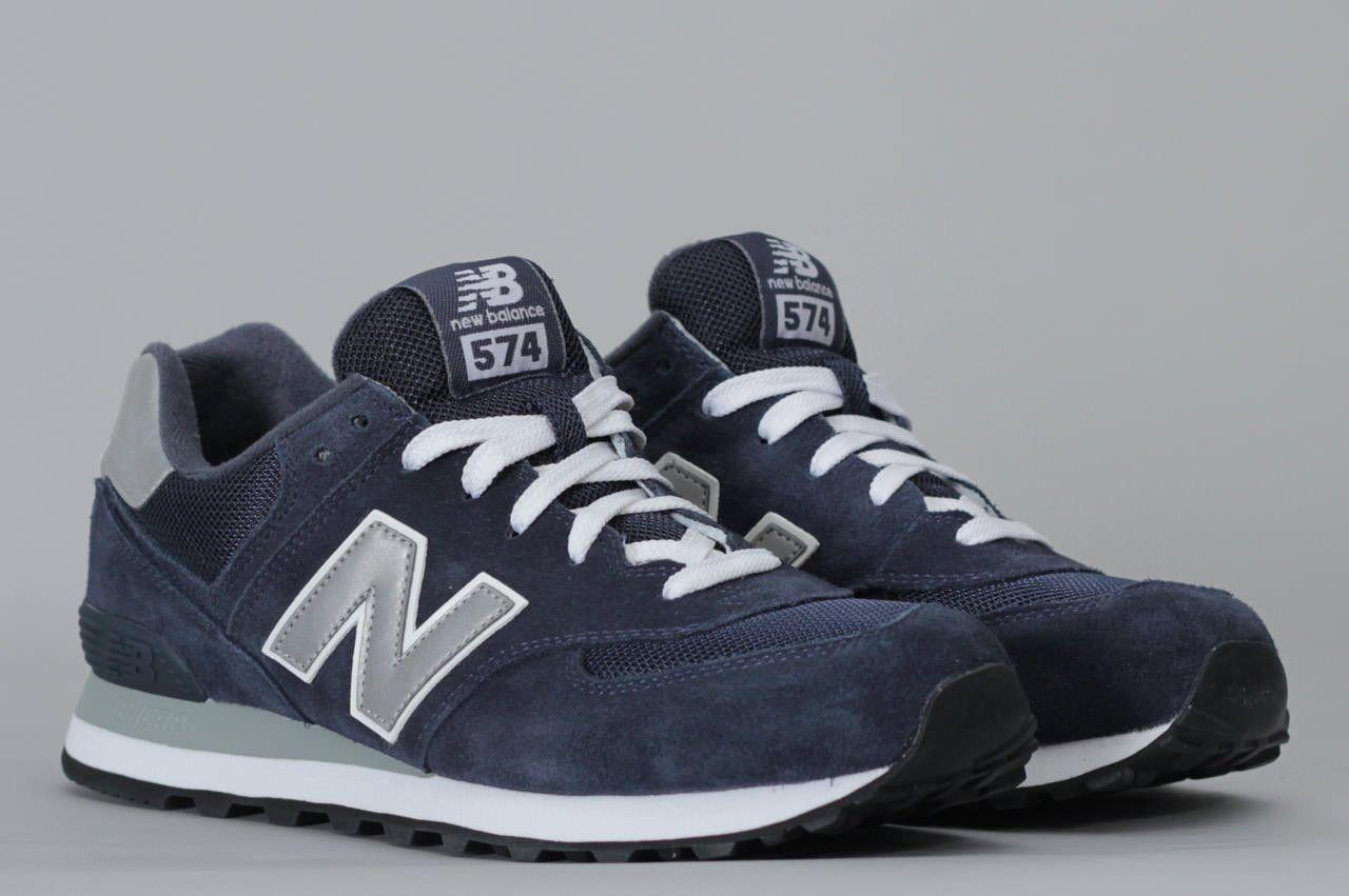 nb 574 grey