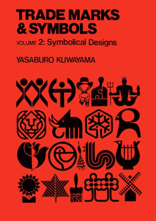 Trade marks & symbols Vol. 2 Yasaburo Kuwayama