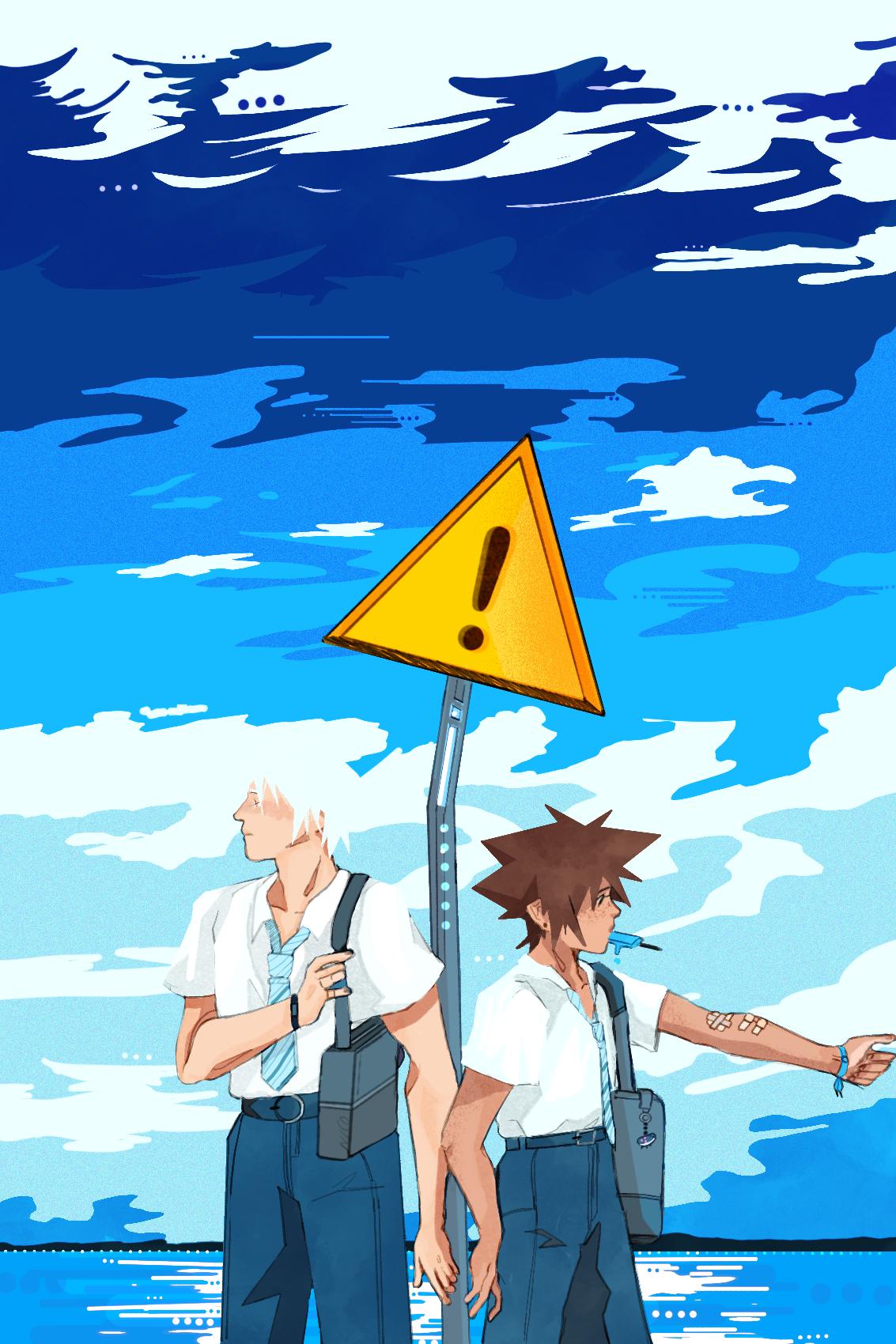 Silver Kingdom Hearts Fanart Kingdom Hearts Characters Kingdom Hearts Art