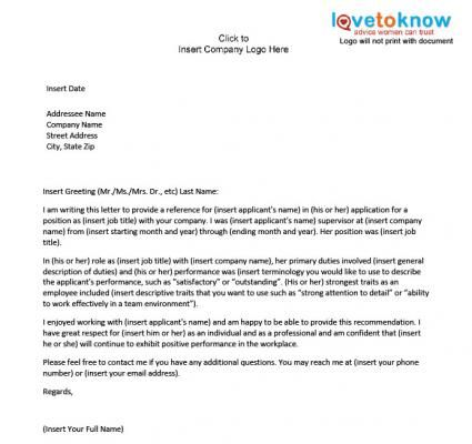 Business Reference Letter for a Colleague Jobs Pinterest - free template for letter of recommendation