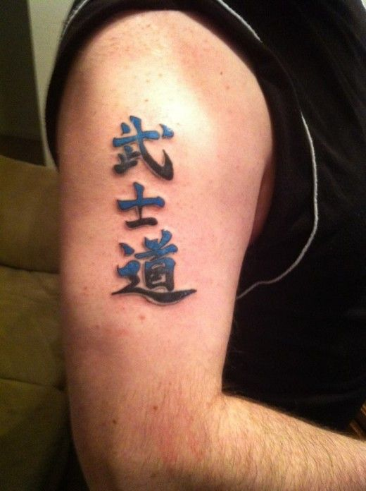 9804fefc7 Bushido tattoo. Bushido is the samurai code of honor. | Tattoos ...
