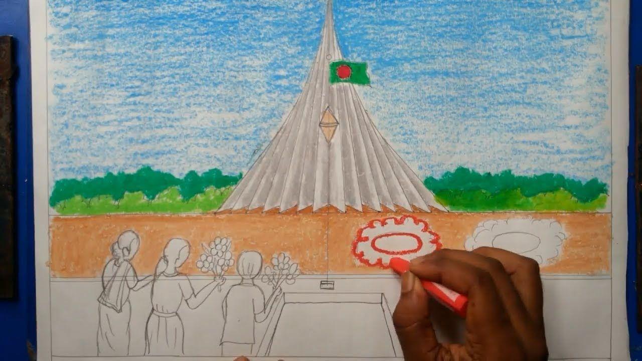 How To Draw Monuments Jatiyo Sriti Shoudho Of Bangladesh Drawing For Kids Drawings Monument