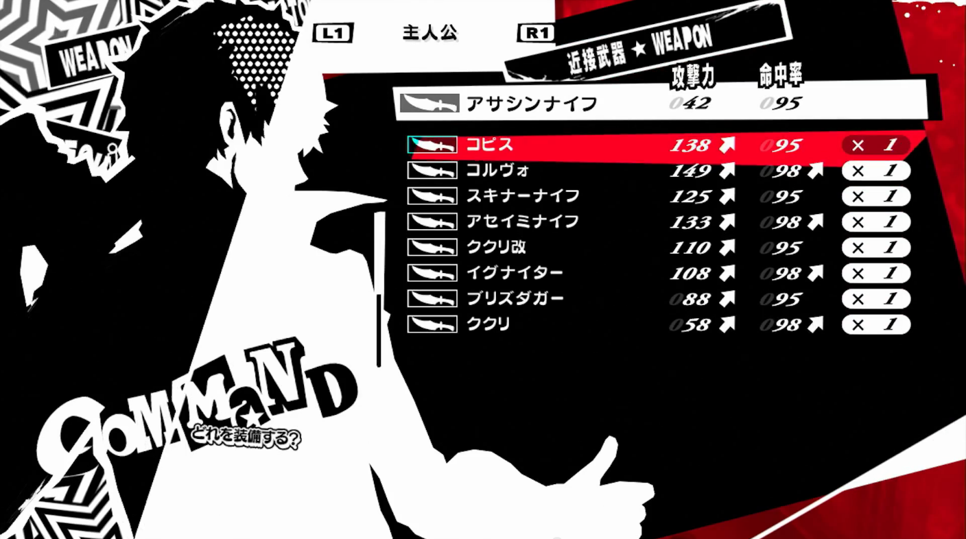 Pin By Rong On Gui Style Reference J Persona 5 Game Interface Persona