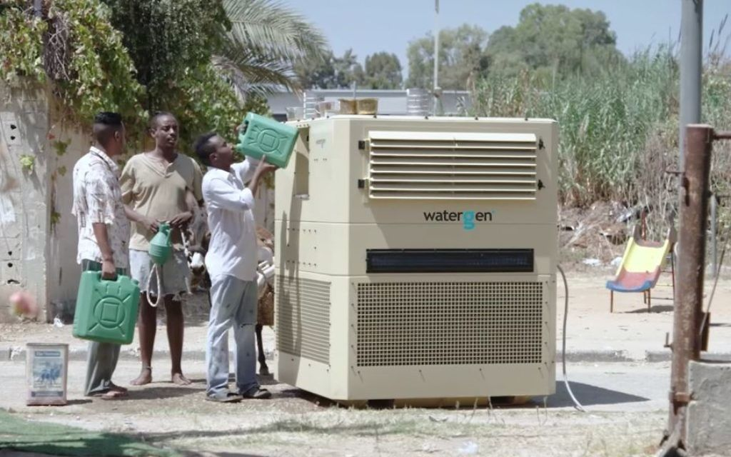 WaterGen's technology uses a series of filters to purify