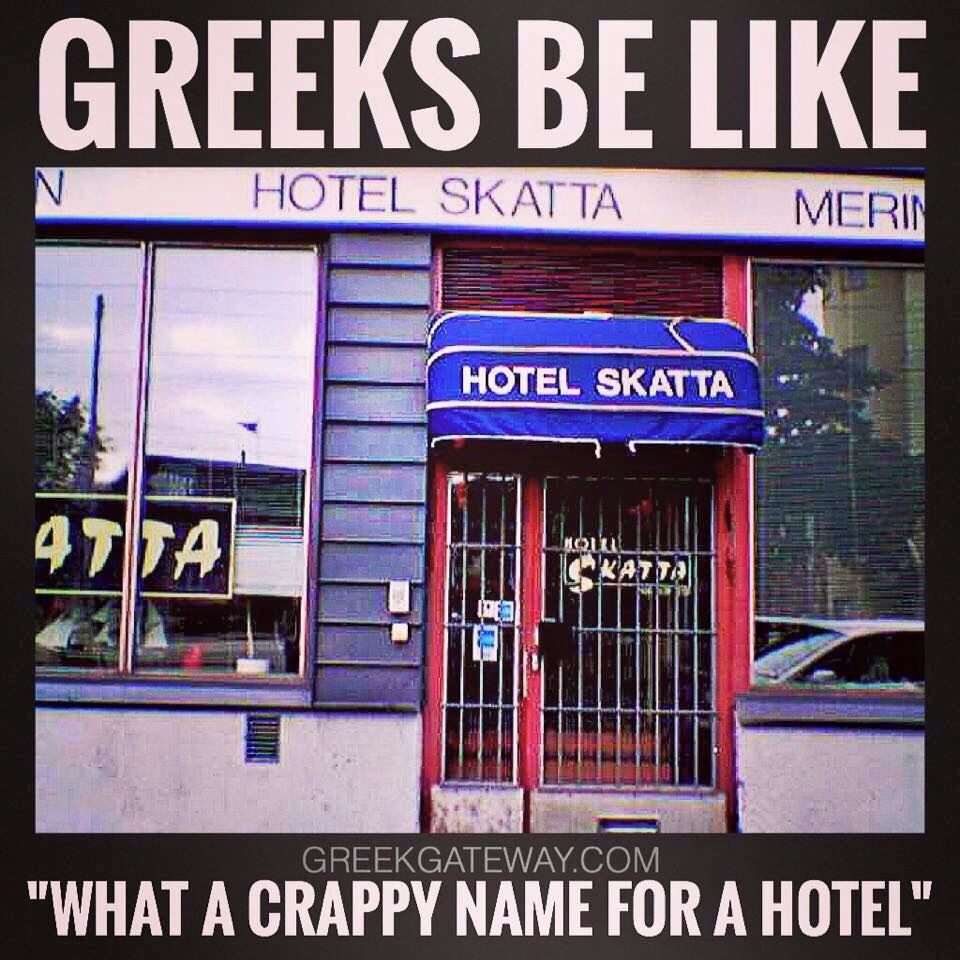 Funny Quotes Funny Greek Greek Memes Greek Culture