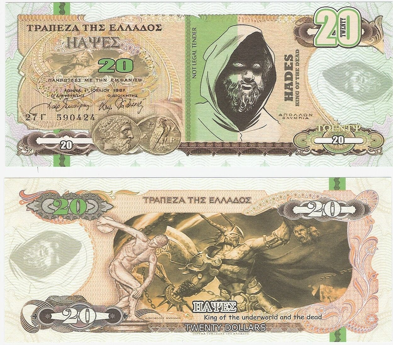 5 pcs Greece 10 20 50 100 1000 Dollars 2014 UNC God Banknote Set