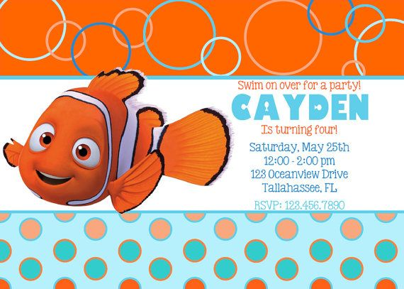 Finding Nemo Inspired Printable Birthday By Invitemetotheparty