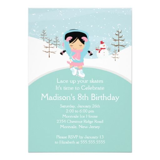 Skater girl ice skating birthday party invitation skater girls skater girl ice skating birthday party invitation filmwisefo Image collections