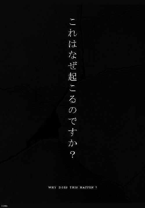 Image Result For Japanese Quotes English