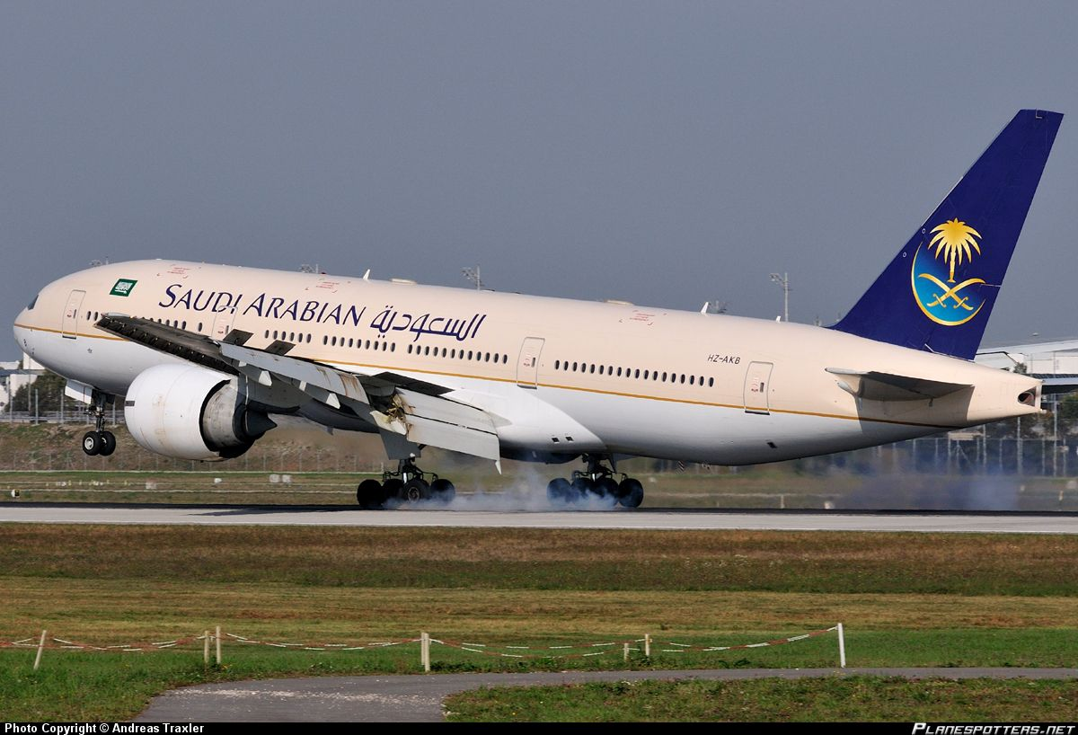 saudi arabian airlines Saudi arabian airlines became the world's first operator of the airbus a330-300 regional, after taking delivery of the type in a ceremony held in toulouse.