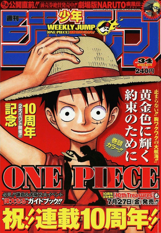 2007 No 34 Cover One Piece By Eiichiro Oda Manga Covers Anime Eiichirō Oda