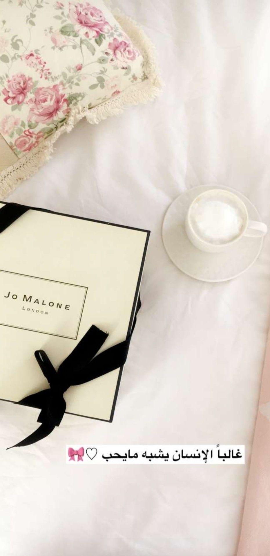 Pin By بوح 511 On Islam Jo Malone London Ted Baker Icon Bag Jo Malone